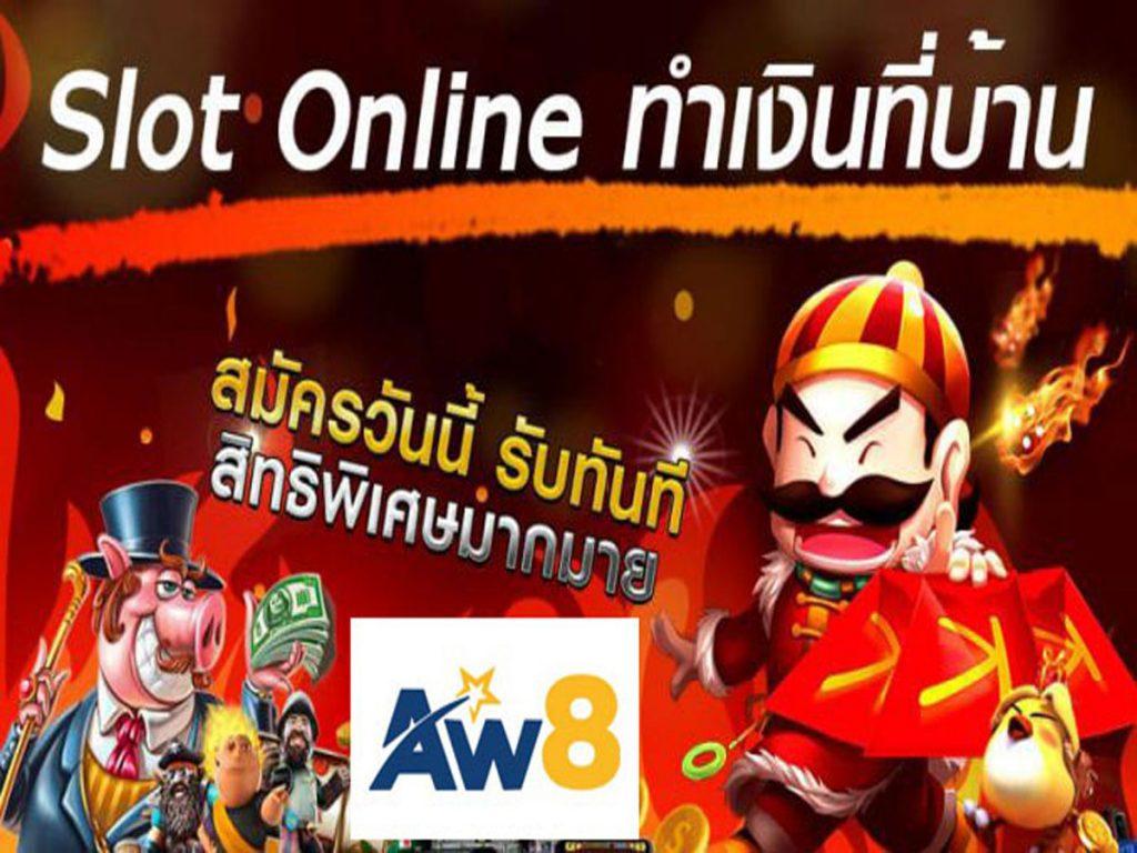 aw8-Slot-Online-1
