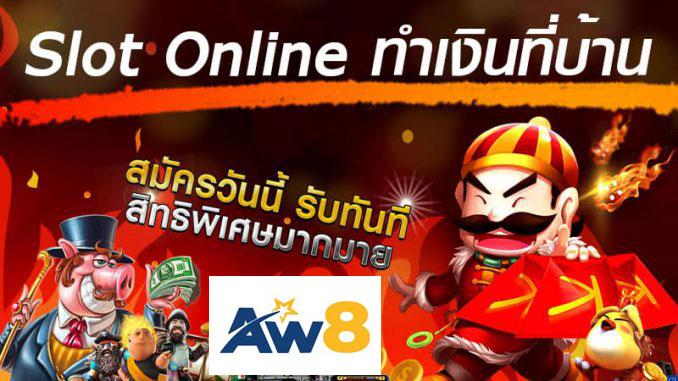 aw8-Slot-Online